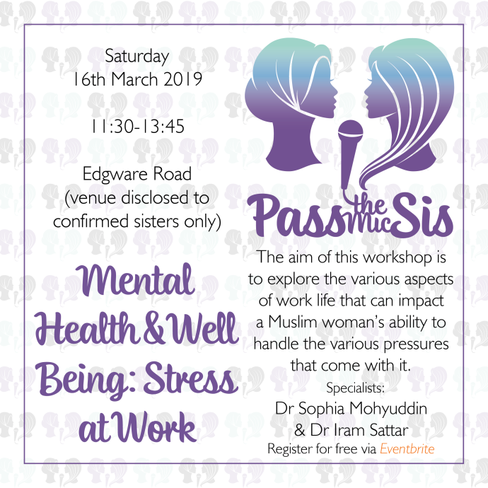 PtMSis Mental Health and Well Being March 2019 Invitation