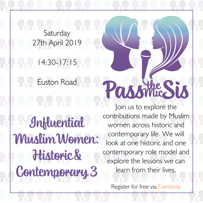 PtMSis Influential Muslim Women Historic & Contemporary April 2019 Invitation