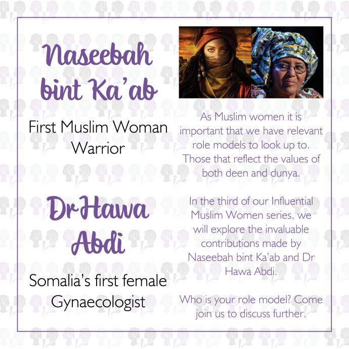 PtMSis Influential Muslim Women Historic & Contemporary April 2019 Invitation2.png